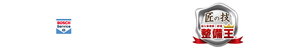 ポルシェ車検故障修理匠の技ポルシェ整備ファクトリーマリオットマーキーズ